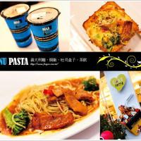 台中市美食 餐廳 異國料理 義式料理 NU pasta 杯杯麵 (沙鹿成功店) 照片