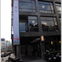 台北市美食 餐廳 咖啡、茶 中式茶館 囍壺人間茶館 照片