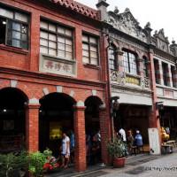 新北市休閒旅遊 景點 展覽館 三峽歷史文物館 照片