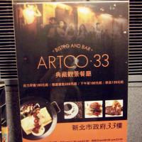 新北市美食 餐廳 異國料理 義式料理 典藏33景觀餐廳  ARTCO.33 照片