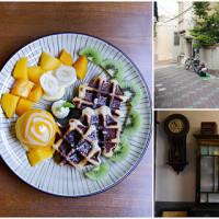 台南市美食 餐廳 咖啡、茶 咖啡館 順風號 照片