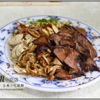台北市美食 餐廳 中式料理 麵食點心 麗馥麵食小吃 照片