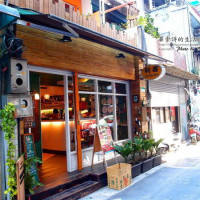 台北市美食 餐廳 異國料理 義式料理 利嘉義大利餐廳 照片