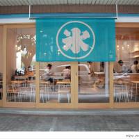 台中市美食 餐廳 飲料、甜品 小器空間,小器冰果室 照片