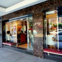 台北市美食 餐廳 餐廳燒烤 鐵板燒 Fardo法朵新馬德里鐵板燒 照片