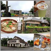 花蓮縣休閒旅遊 景點 車站 鳳林車站 照片