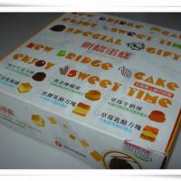 台南市美食 餐廳 烘焙 蛋糕西點 新橋蛋糕 照片
