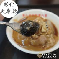 彰化縣美食 餐廳 中式料理 小吃 老担阿璋肉圓 照片