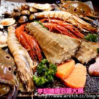台北市美食 餐廳 火鍋 亨記精緻石頭鍋物 (頂好店) 照片