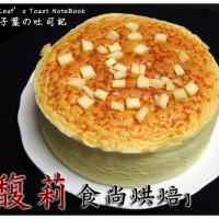 台北市美食 餐廳 烘焙 蛋糕西點 台北馥莉食尚烘焙 照片
