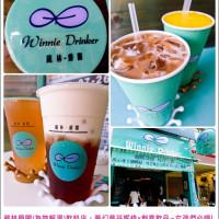 高雄市美食 攤販 冰品、飲品 葳林爵閣 照片