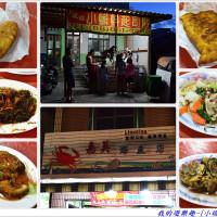 屏東縣美食 餐廳 中式料理 熱炒、快炒 嘉美海產店 照片