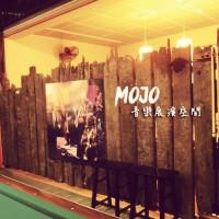 苗栗縣美食 餐廳 中式料理 Mojo美食餐廳 照片