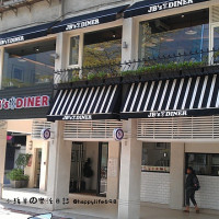 台北市美食 餐廳 異國料理 美式料理 JB's Dinner 照片