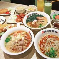台北市美食 餐廳 異國料理 讚岐製麵所(松山車站店) 照片