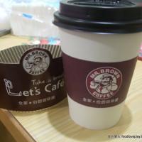 台北市美食 餐廳 飲料、甜品 冰淇淋、優格店 全家便利商店(重慶店) 照片
