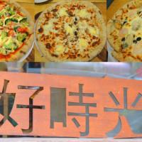 台北市美食 餐廳 速食 披薩速食店 好時光披薩 照片