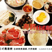 高雄市美食 餐廳 火鍋 火鍋其他 壽將日式壽喜燒 (大埤店) 照片
