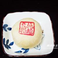 高雄市美食 餐廳 烘焙 麵包坊 方師傅點心坊 照片