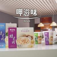 台北市美食 餐廳 速食 大同 呷滋味 糙米粥 照片