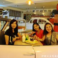台北市美食 餐廳 異國料理 金屋藏車 照片
