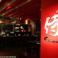台北市美食 餐廳 餐廳燒烤 胡同 侍mini 串燒夜食 (2號店) 照片