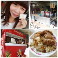 彰化縣美食 餐廳 中式料理 小吃 夜市爌肉飯 照片