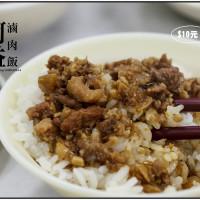 新北市美食 餐廳 中式料理 小吃 阿益滷肉飯 照片