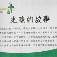 台南市休閒旅遊 景點 景點其他 二空樹屋 照片
