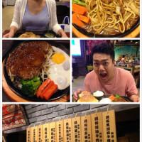 新北市美食 餐廳 中式料理 中式料理其他 大本家 (大食代板橋店) 照片