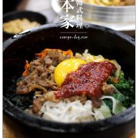 台中市美食 餐廳 異國料理 韓式料理 韓本家 (大食代台中店) 照片