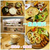 台北市美食 餐廳 咖啡、茶 咖啡館 一直是晴天雜貨咖啡(台北店) 照片