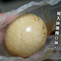 台南市美食 餐廳 零食特產 零食特產 所長茶葉蛋 (台南安平店) 照片