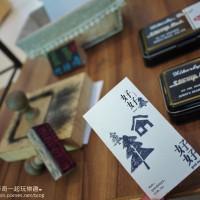 高雄市美食 餐廳 咖啡、茶 咖啡館 好好 good days (甲仙店) 照片