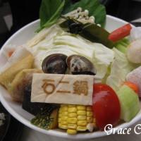 台北市美食 餐廳 火鍋 石二鍋 (家樂福桂林店) 照片