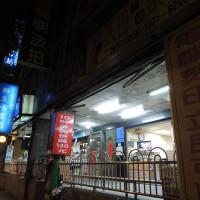 台北市美食 攤販 攤販其他 天母無名手工窯烤披薩店 照片