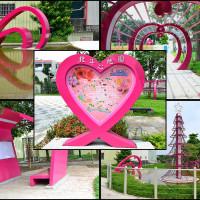 彰化縣休閒旅遊 景點 公園 心動廣場 照片