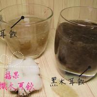 台中市美食 餐廳 素食 素食 菇果 GUGO 照片