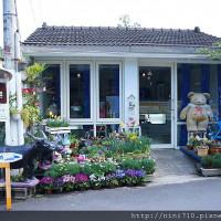 南投縣美食 餐廳 飲料、甜品 烏牛欄手作巧克力花園 照片