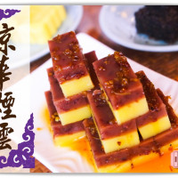 台中市美食 餐廳 中式料理 北平菜 京華煙雲餐廳 照片