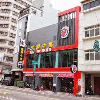 台中市美食 餐廳 異國料理 異國料理其他 饗厚牛排(台中店) 照片