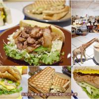 新北市美食 餐廳 異國料理 美式料理 好初早餐 照片