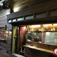 台北市美食 餐廳 異國料理 日式料理 大盛豬排 照片