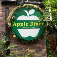 台北市美食 餐廳 異國料理 美式料理 Apple Diner 照片