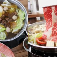 彰化縣美食 餐廳 火鍋 火鍋其他 阿進牛肉爐 照片