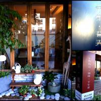 桃園市美食 餐廳 咖啡、茶 咖啡館 市 集 ● 巷弄 照片