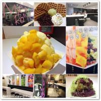 桃園市美食 餐廳 飲料、甜品 剉冰、豆花 藍克ZANK 冰品|輕食|咖啡 照片