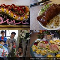 桃園市美食 餐廳 中式料理 中式料理其他 饗悅花園會舘 照片