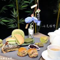 台北市美食 餐廳 烘焙 蛋糕西點 七見櫻堂巧克力甜點專賣店 (泰順本店) 照片