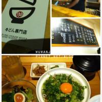 台南市美食 餐廳 異國料理 日式料理 旭屋 照片